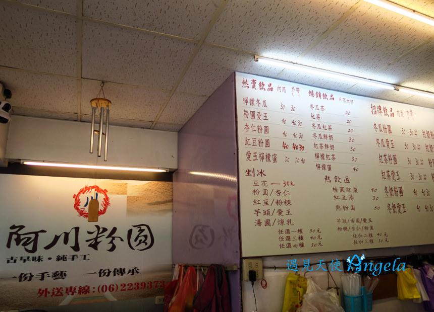 台南人氣冠津海鮮粥