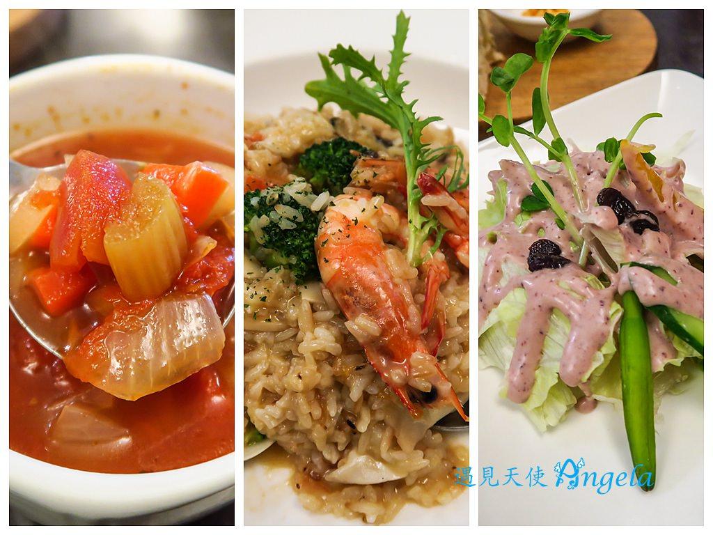 中科義式餐廳法貝諾