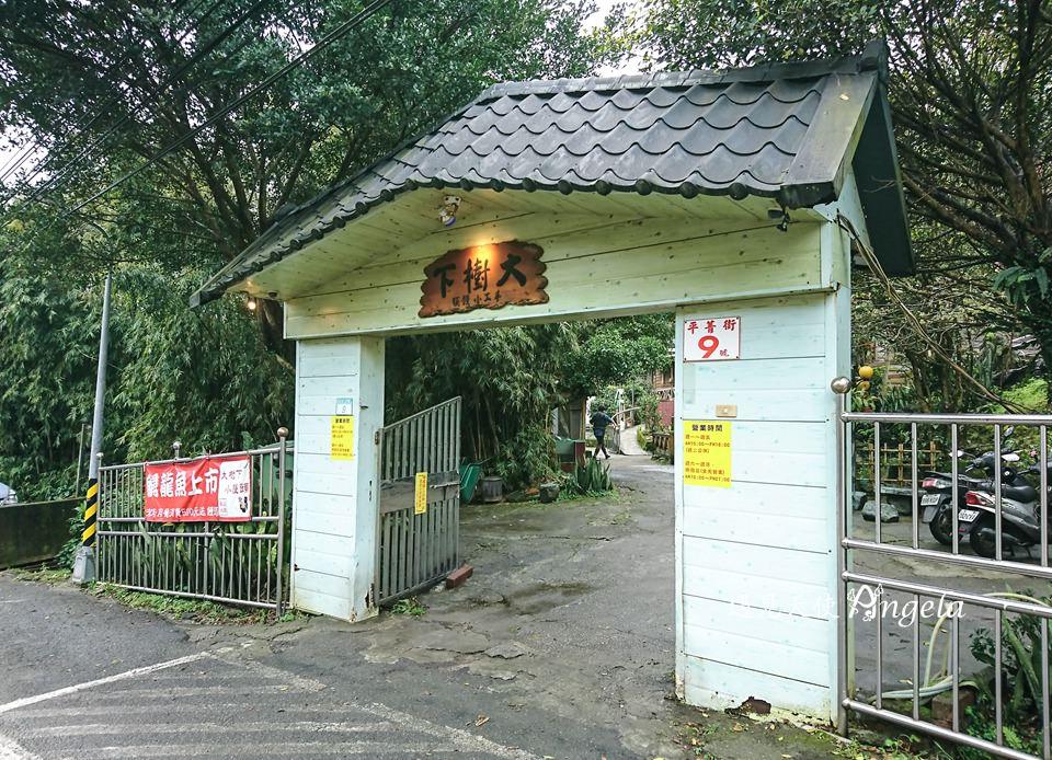 陽明山野菜餐廳