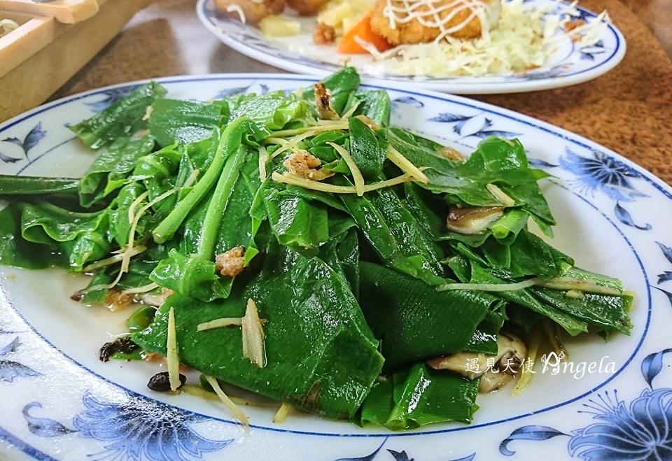 陽明山野菜餐廳推薦
