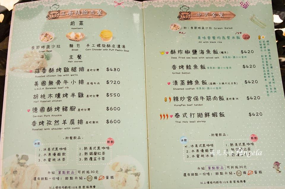 儷池咖啡菜單