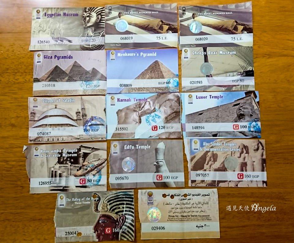 埃及景點門票票價