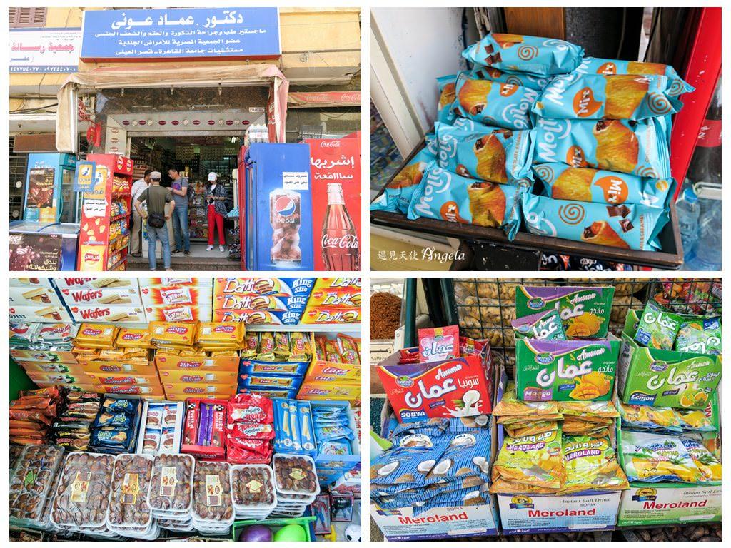 埃及可以買什麼