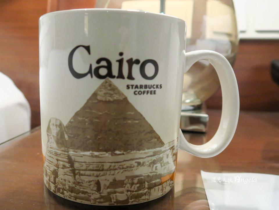 埃及星巴克杯子