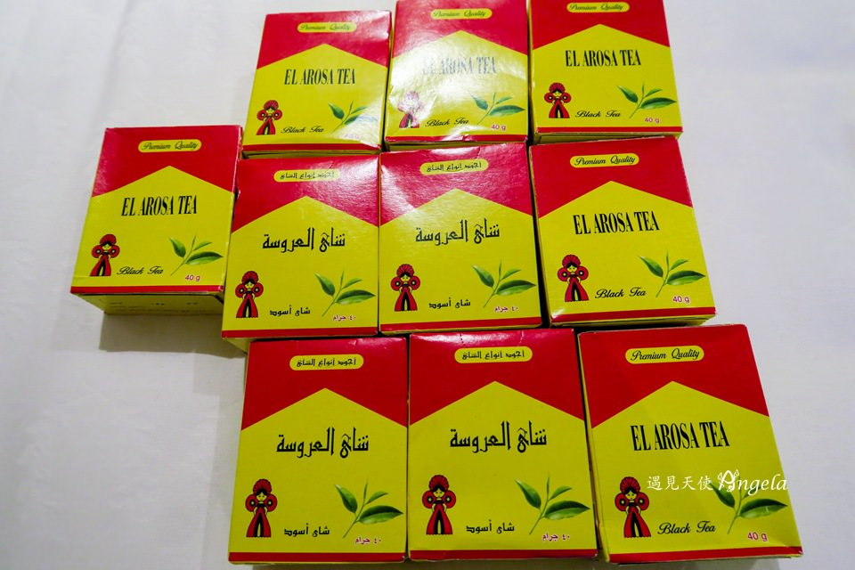 埃及新娘紅茶