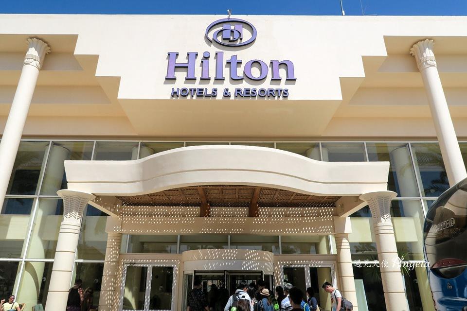 Hurghada hilton