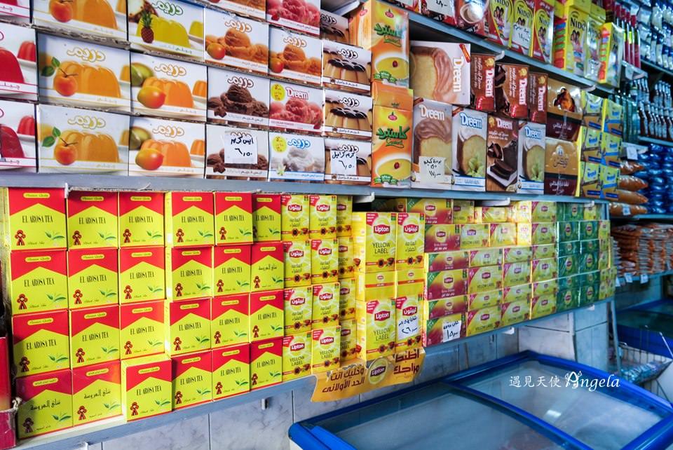 亞斯文超市