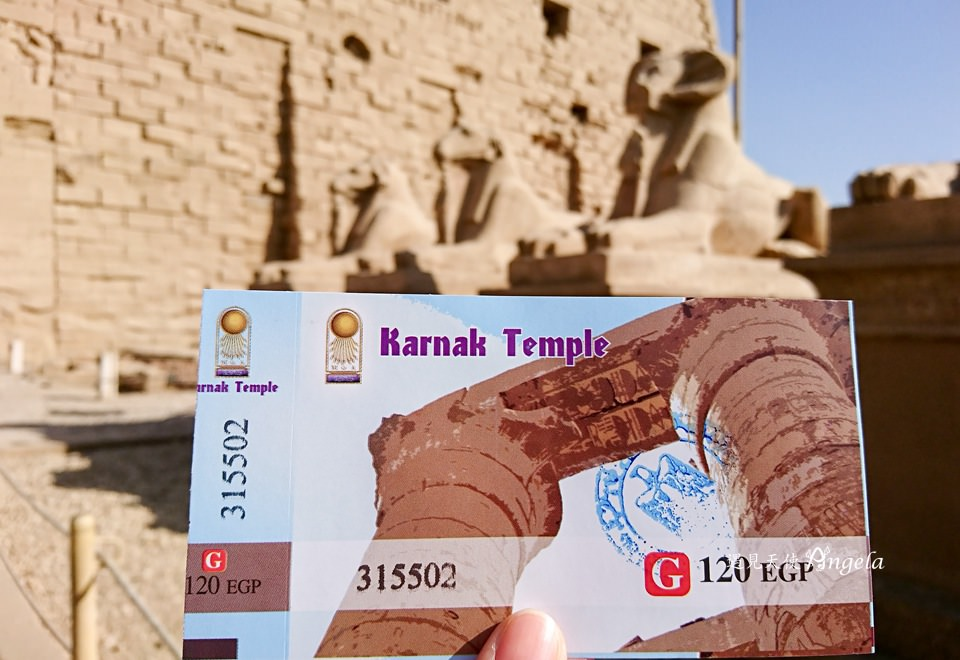 Karnak Temple門票