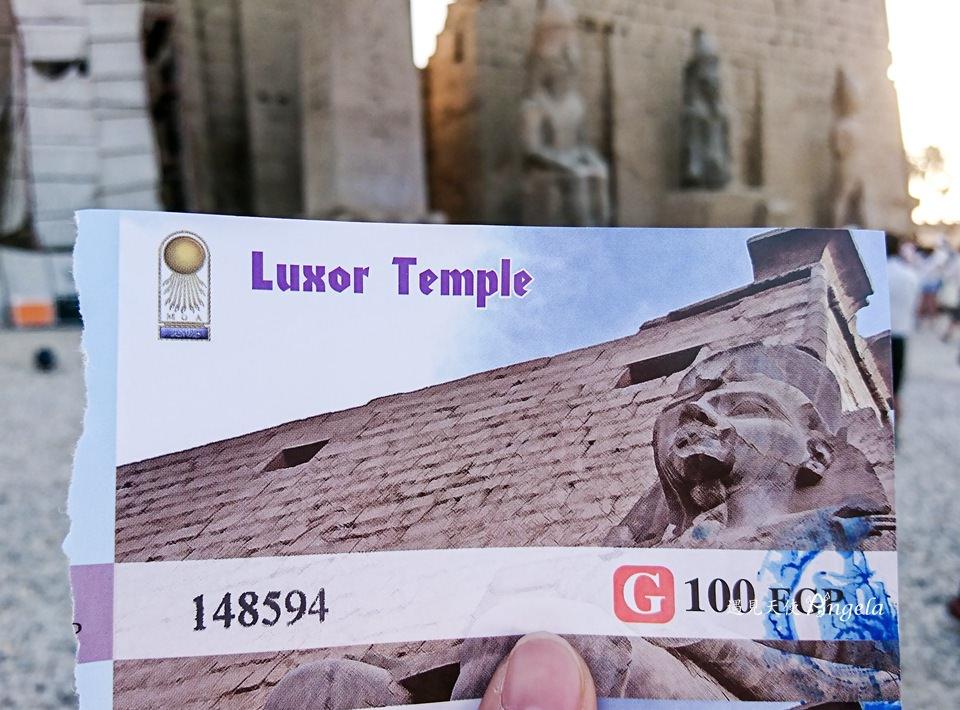 盧克索神廟門票