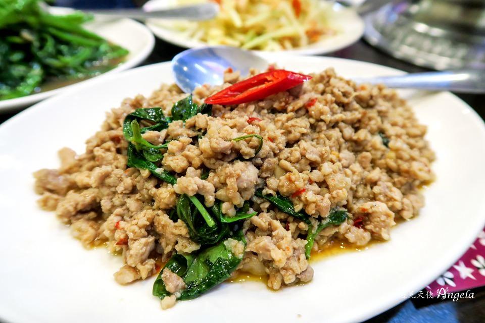 公館平價泰式料理