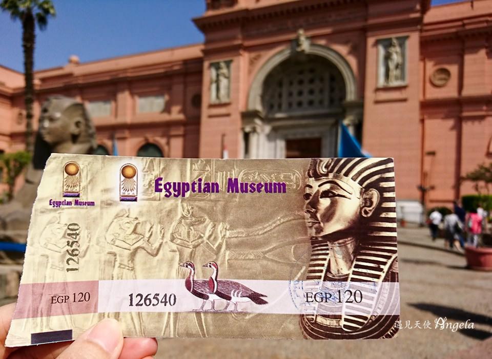 埃及博物館門票