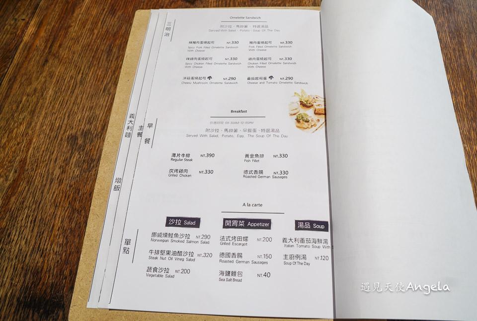 白房子菜單