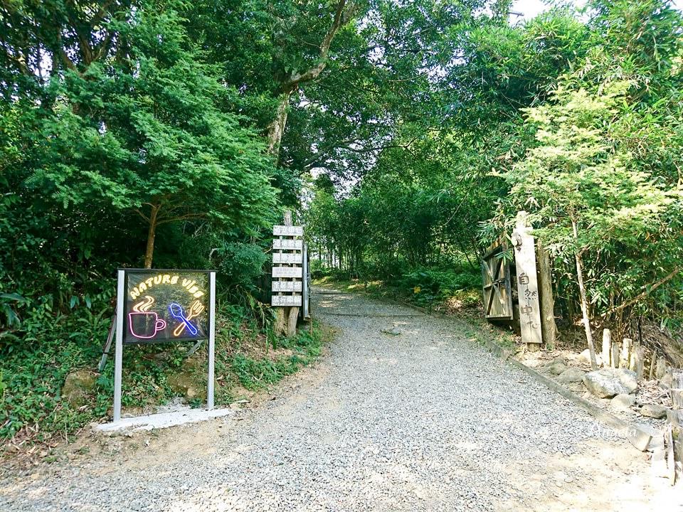 石碇二格山自然中心