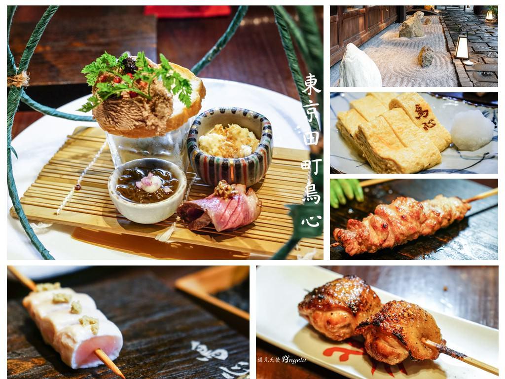 中山站日式料理