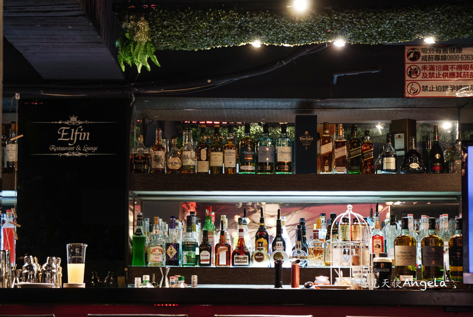 東區酒吧餐廳