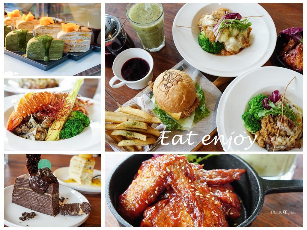 林口美式餐廳