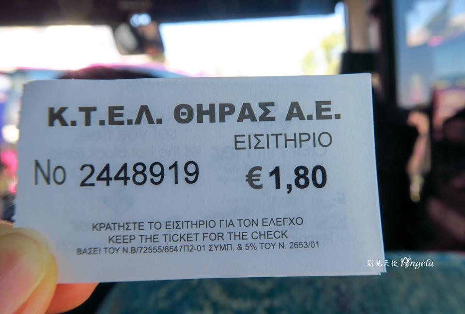 聖托里尼公車費用