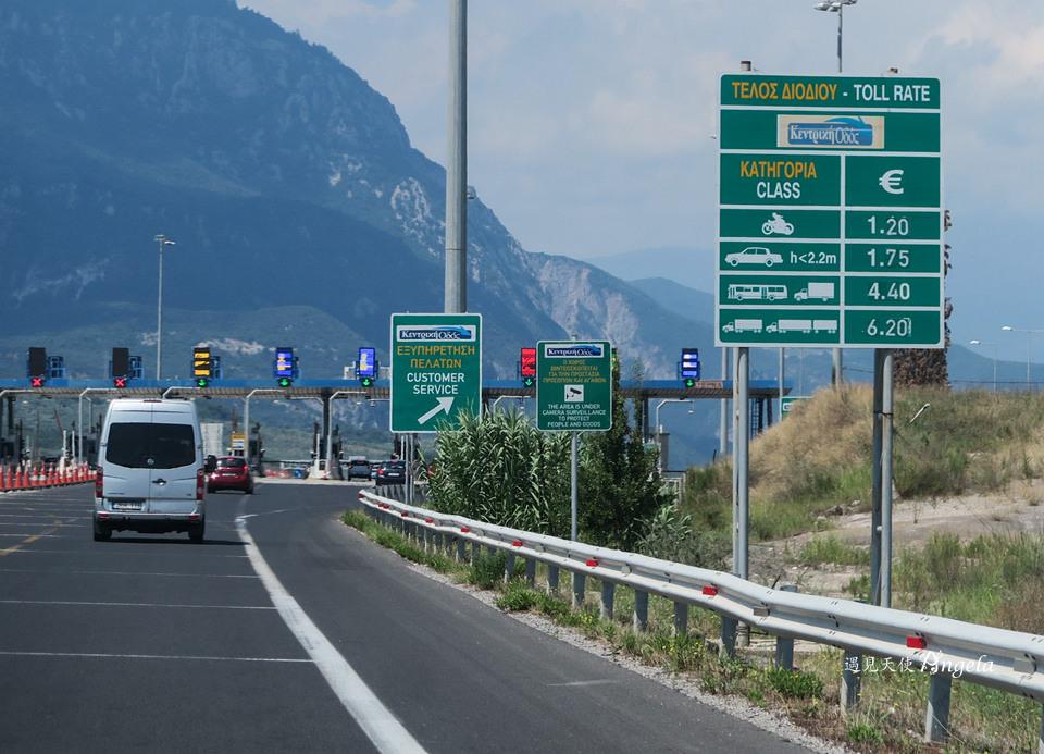 希臘高速公路