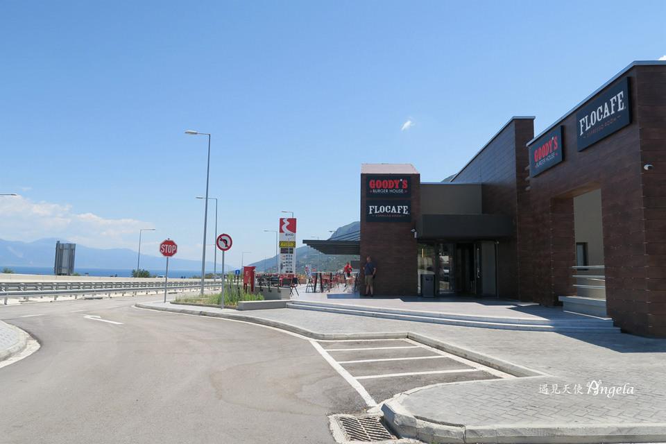 希臘高速公路休息站