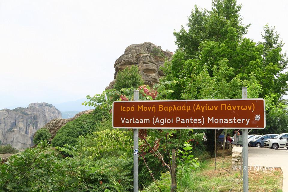 天空之城修道院Varlaam monastery