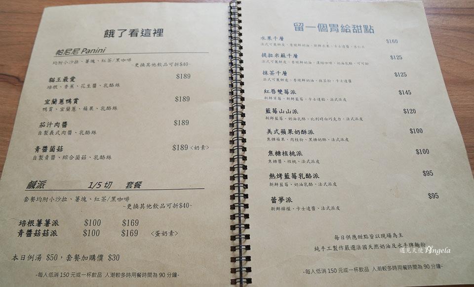 食聚咖啡菜單