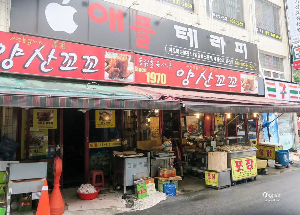 釜山西面炸雞
