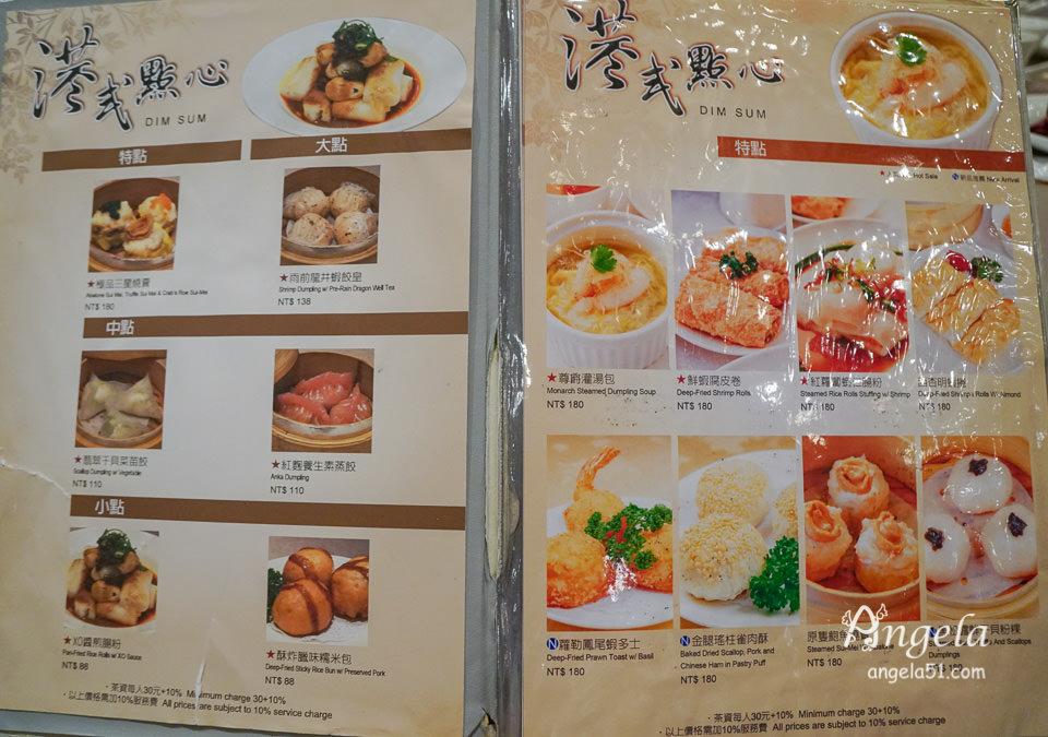 桃園尊爵飯店烤鴨