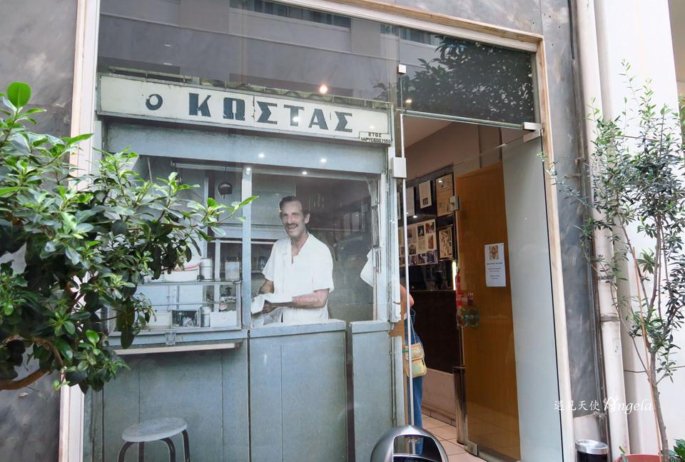 雅典平價美食