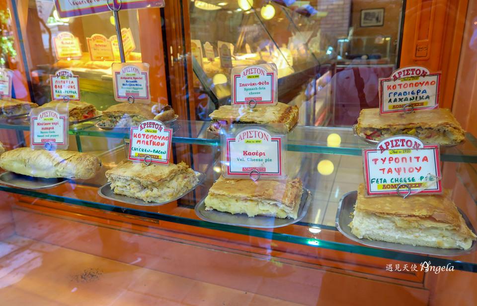 雅典糕餅店