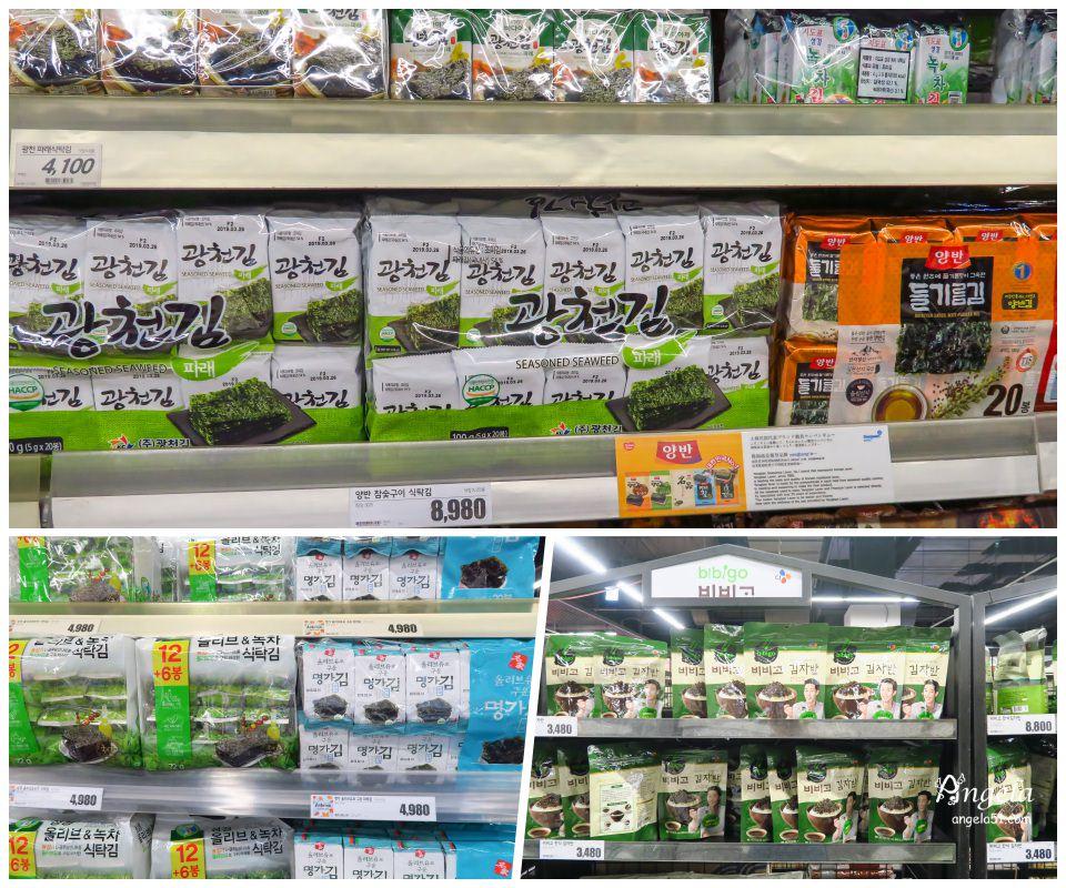釜山樂天超市購物