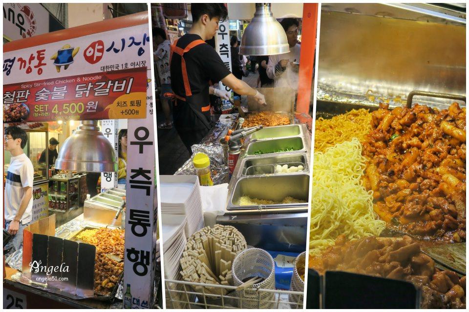 釜山富平市場夜市美食