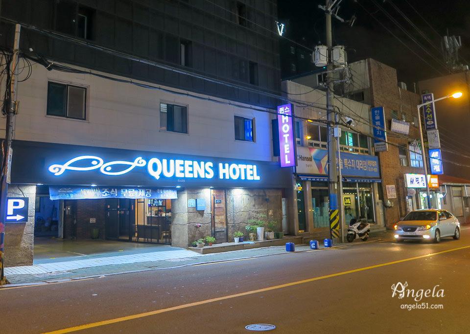 西面住宿飯店