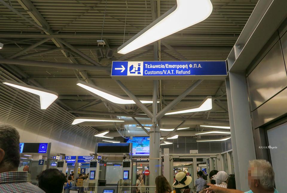 雅典機場退稅