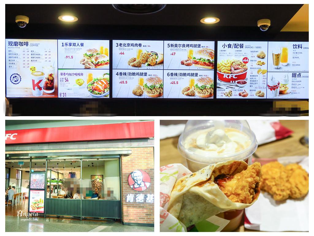 北京機場免稅店美食