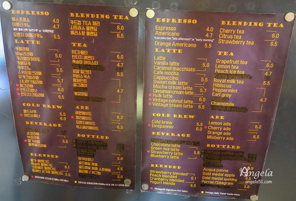 Vintage38 CAFE menu