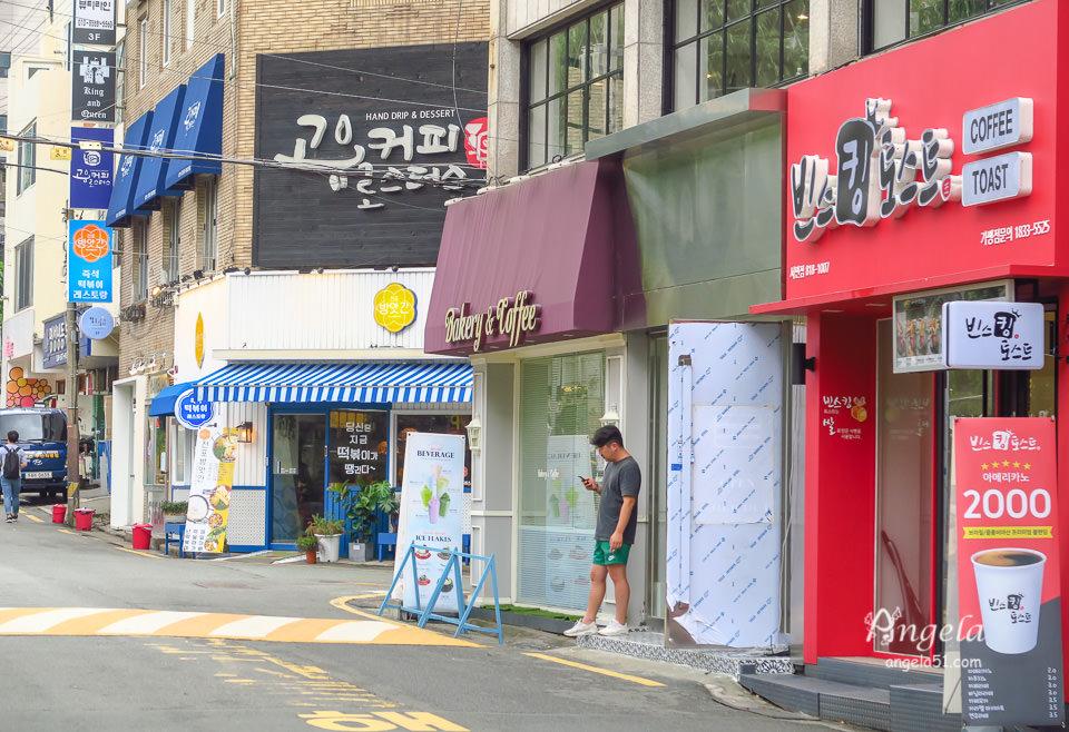 釜山田浦咖啡一條街