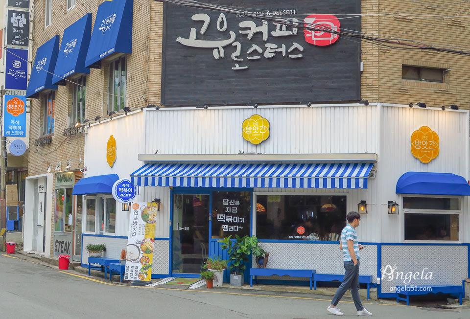 釜山咖啡街