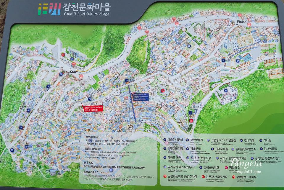 甘川洞文化村地圖