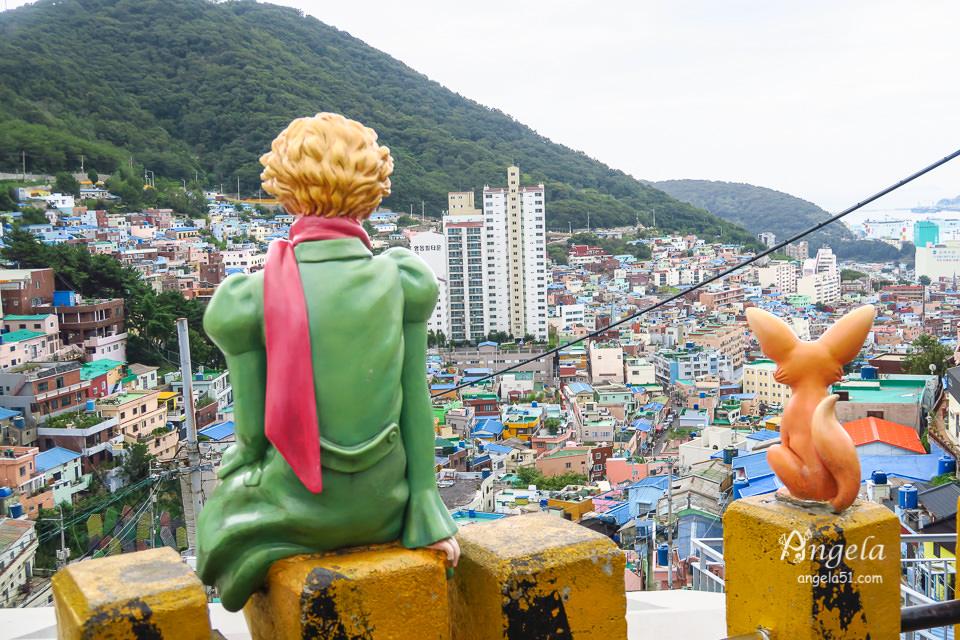 甘川洞文化村小王子