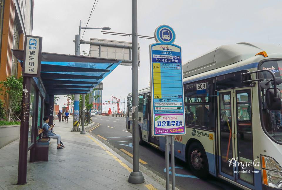 釜山松島交通
