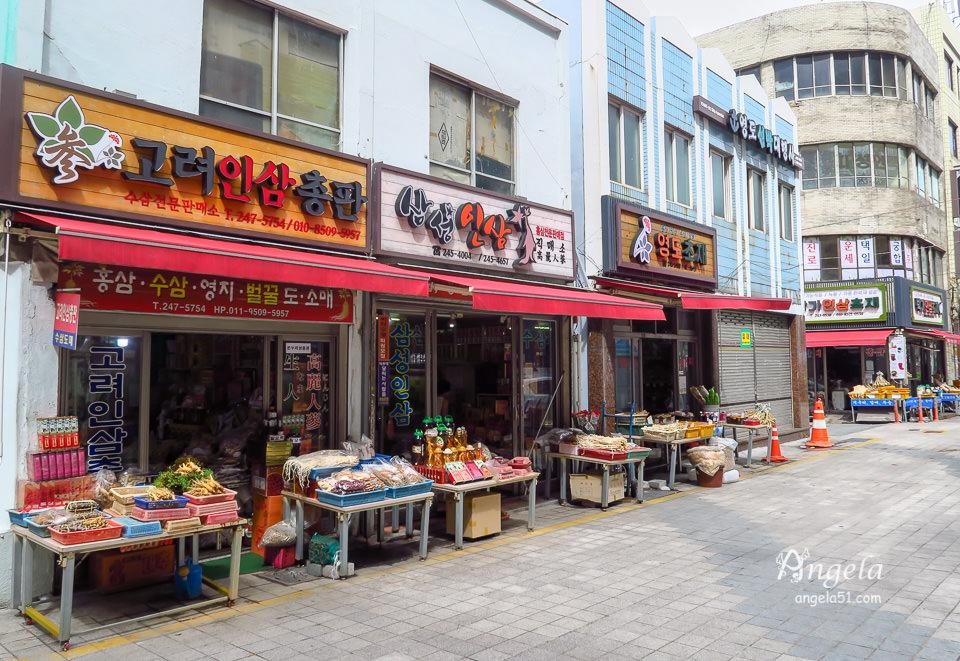釜山中藥材街
