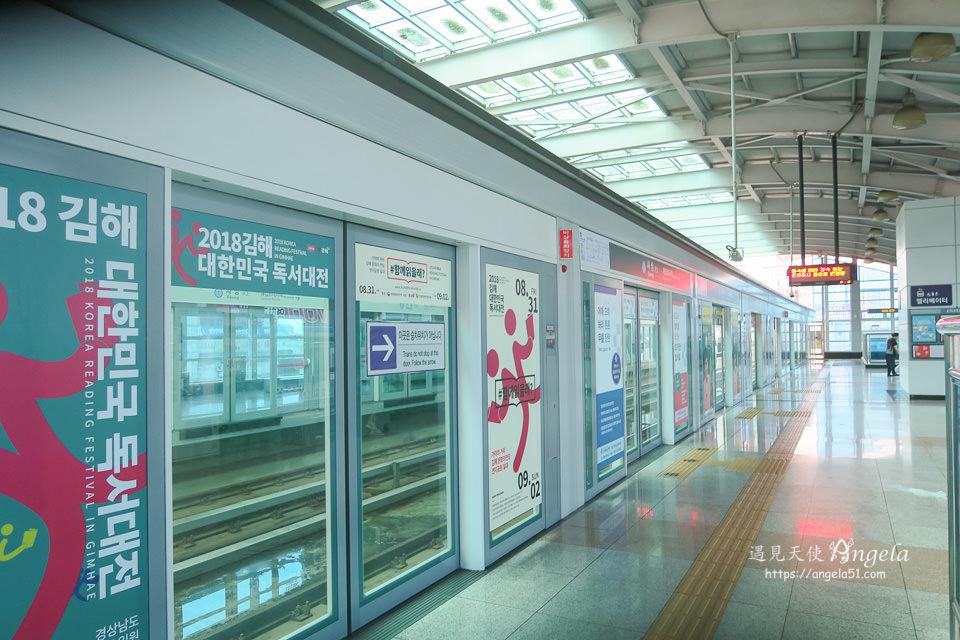釜山金海機場交通