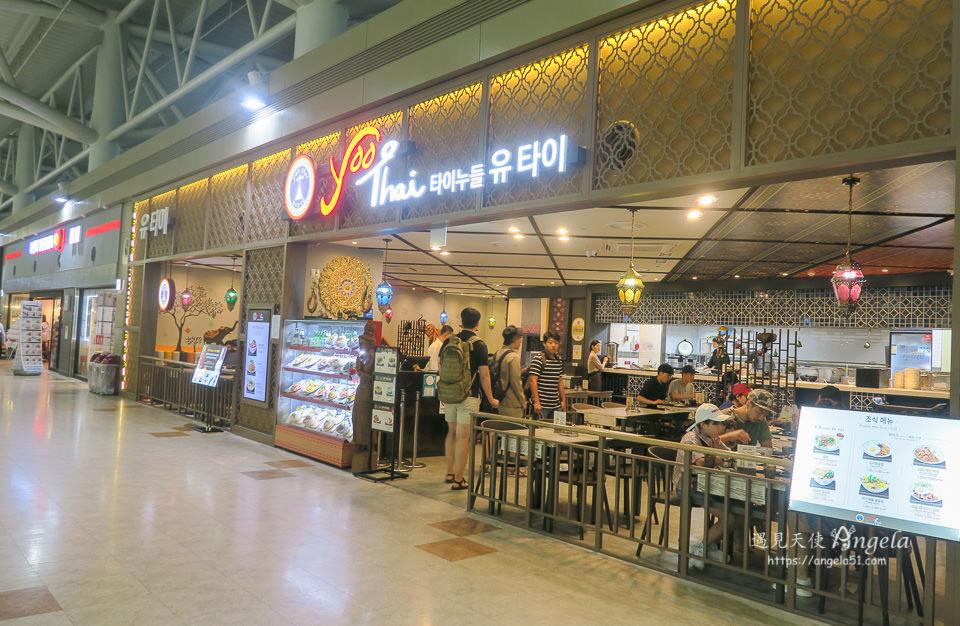 釜山金海機場美食