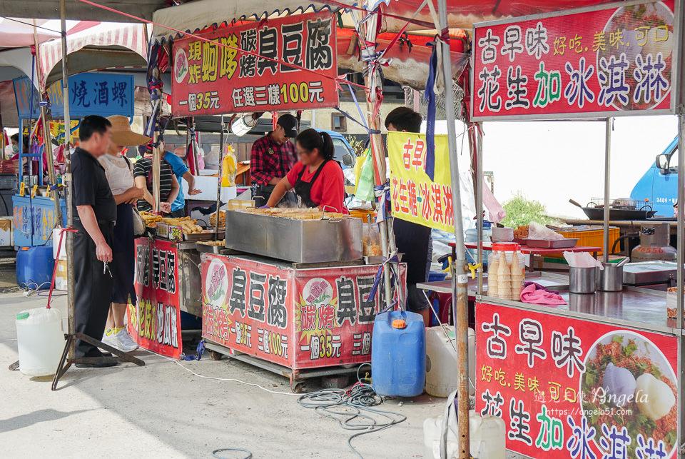 竹圍漁港小吃