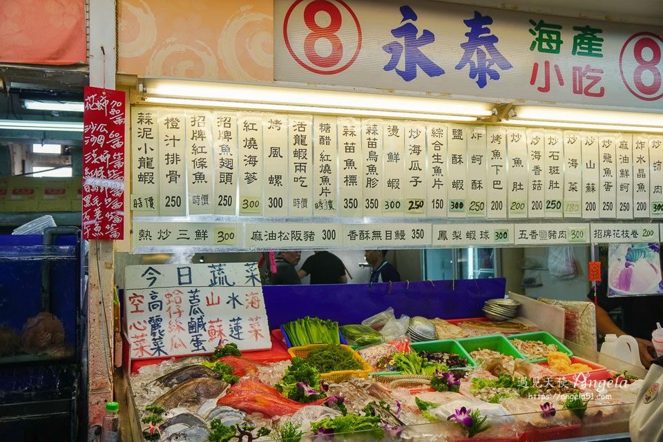 竹圍漁港餐廳