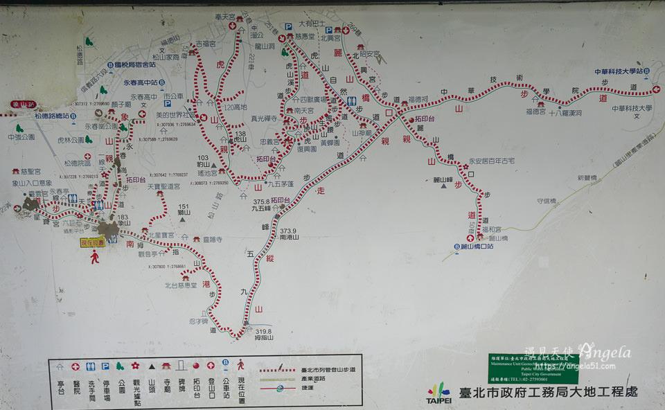 象山步道地圖
