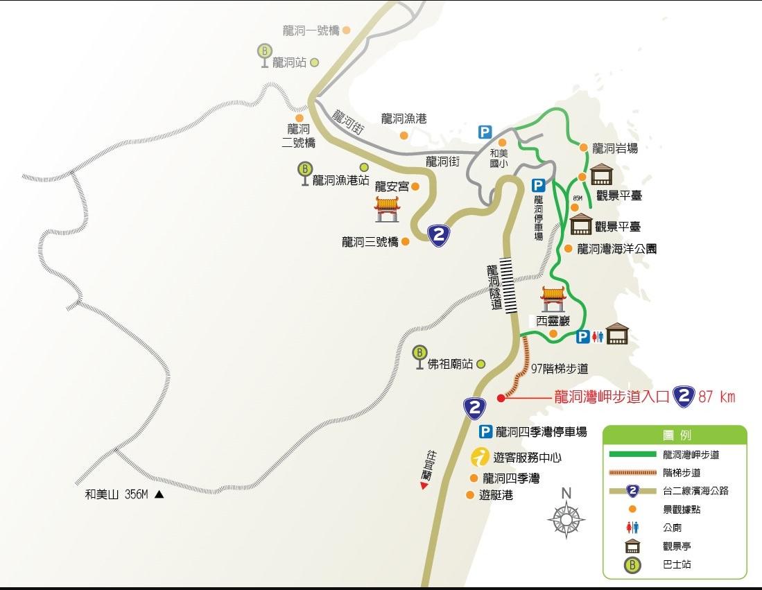 龍洞灣步道地圖