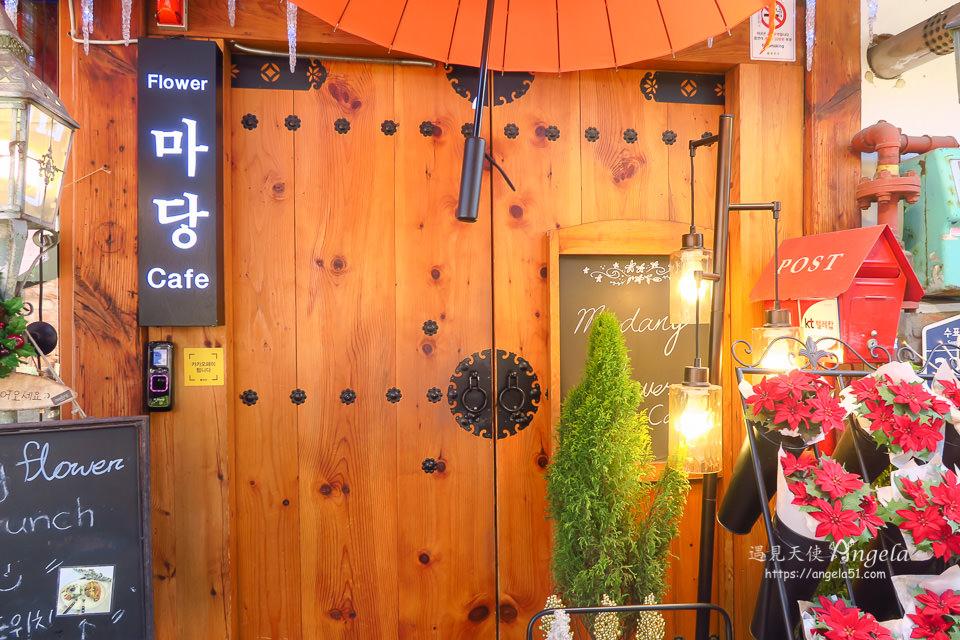 益善洞韓屋村庭院花園咖啡