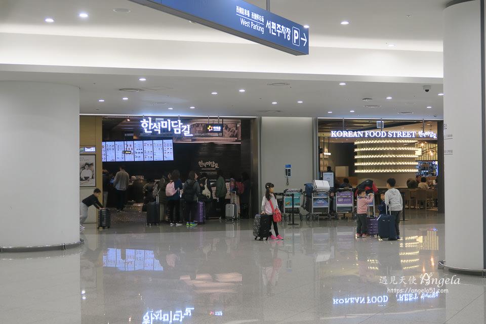 仁川機場第二航廈餐廳