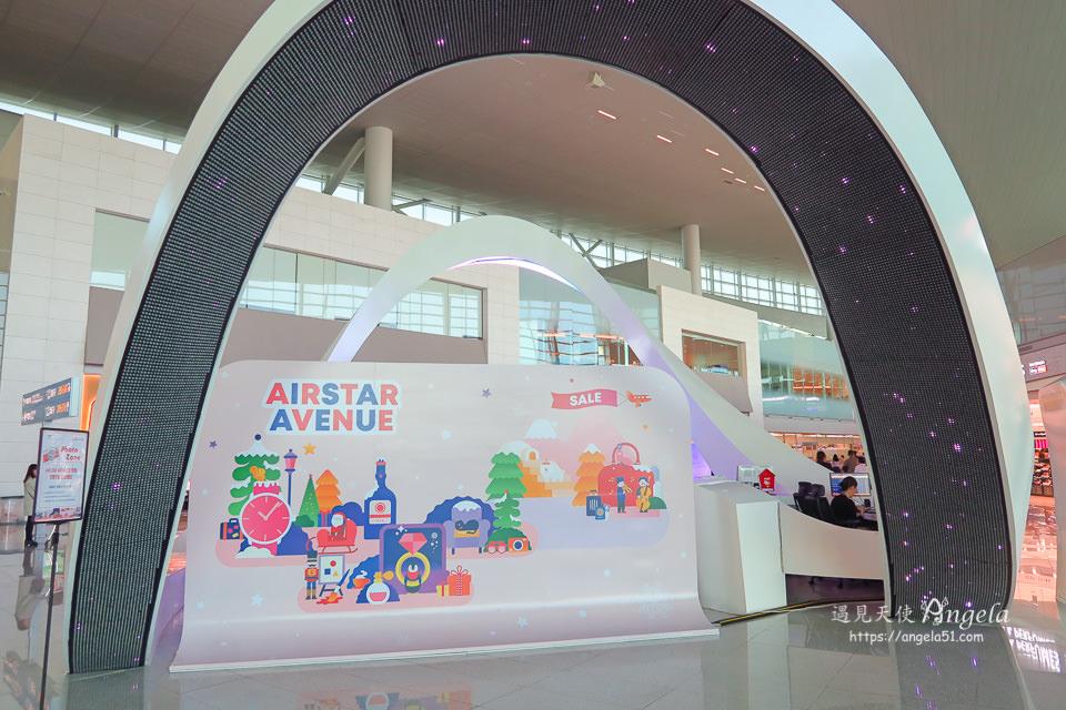 仁川機場二航厦免稅店